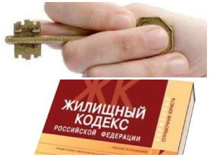 Vypisk_chlenov_semyi